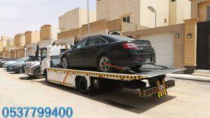 رقم سطحة الرياض 50 ريال اسعار وخدمات مميزه اطلب الان